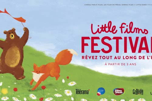Little films festival