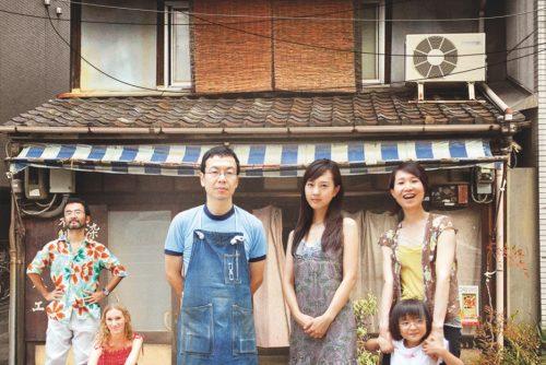 Un été japonais