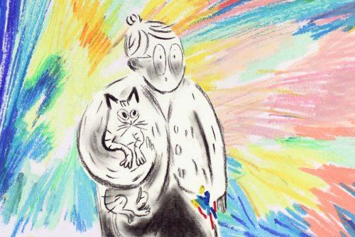 Rêves D'Enfances – 18ème édition